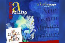 Capodrise Palazzo dell'Arte #StudentiApalazzo