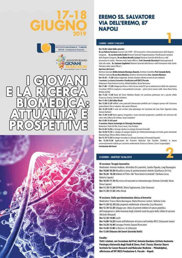 informareonline-i-giovani-e-la-ricerca-biomedica-1