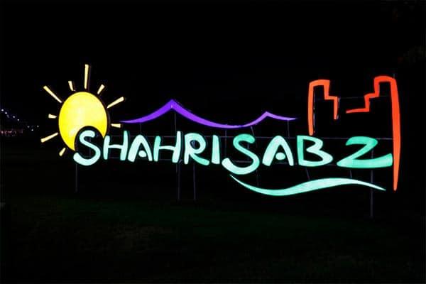 informareonline-shahrisabz