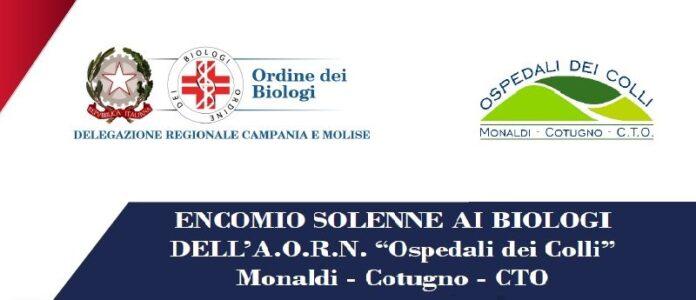 informareonline-ordine-biologi-encomio