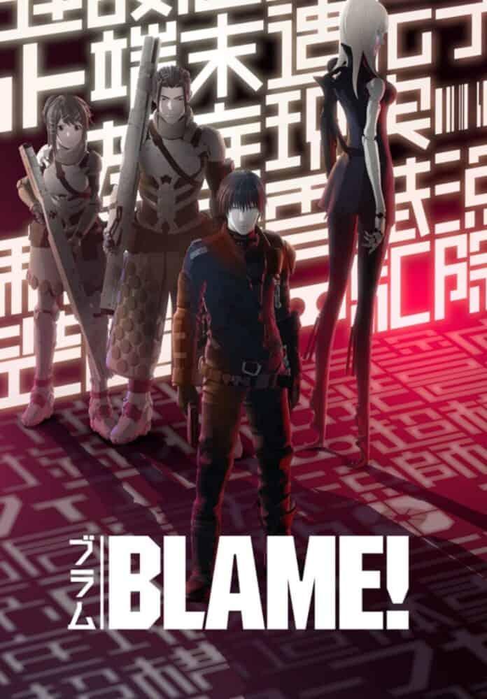Informareonline-Blame!