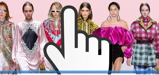 Informareonline-Comunicazione fashion