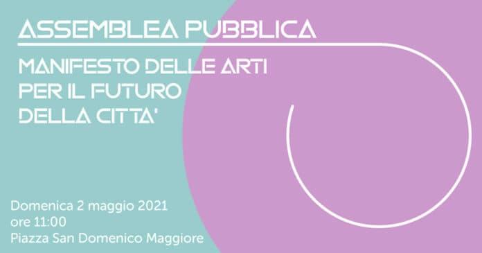 Informareonline-Napoli Cultura