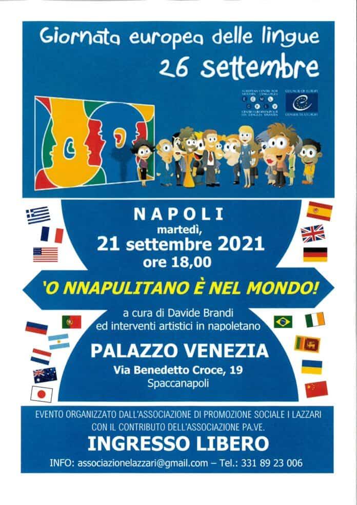 Informaereonline-giornata-europea-delle-lingue-la-lingua-napoletana-promossa-dal-consiglio-deuropa